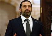 لبنان|جزئیات نشست نمایندگان حزبالله و امل با حریری