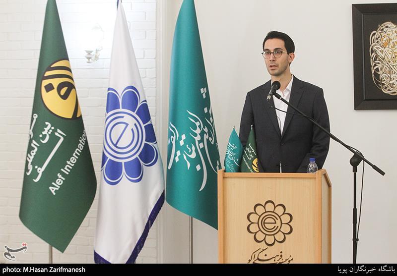 هومن بیگنژاد، مدیر مؤسسه فرهنگی و هنری الف