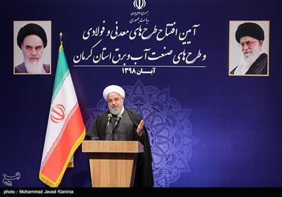 سخنرانی حجتالاسلام روحانی رئیس جمهور