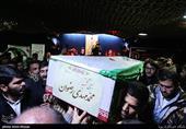 مراسم وداع با شهید رضوان در معراج الشهداء برگزار شد + تصاویر