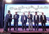 تجلیل از خیرین ستاد توانمندسازی مناطق محروم خراسان شمالی