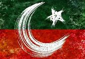 نواز شریف ای سی ایل معاملہ / حکمران جماعت 2 دھڑوں میں تقسیم
