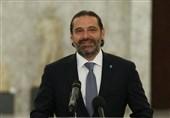 لبنان| مانور حریری برای بازگشت به دولت