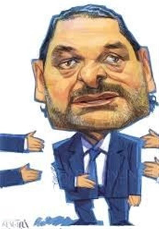 لبنان  الجمهوریه: حریری سردرگم به دنبال راهی برای ابقای خود در قدرت است