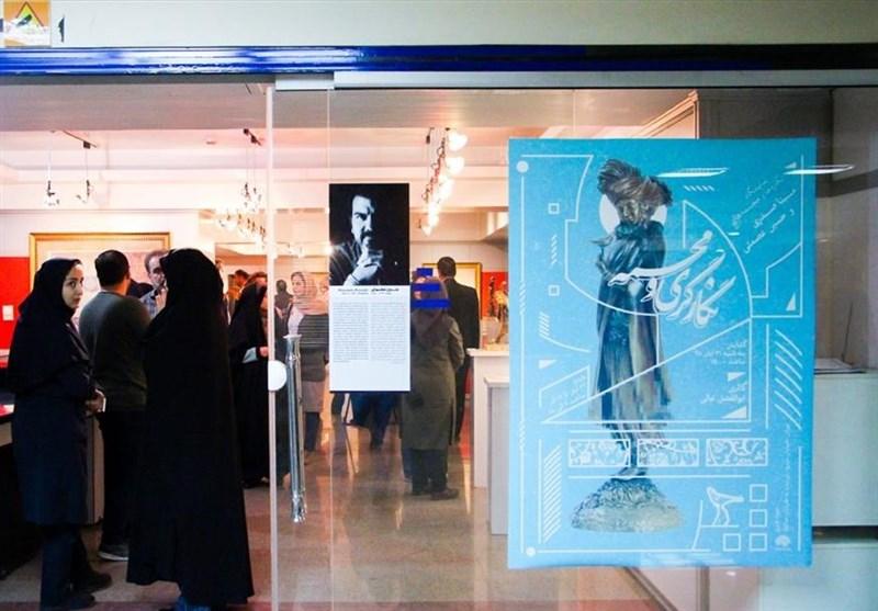 هنرهای تجسمی , مرکز هنرهای تجسمی حوزه هنری , مجسمه سازی ,