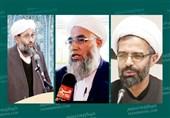رازهای نهفته در وحدت از دیدگاه علمای شیعه و اهل تسنن خراسان شمالی + فیلم