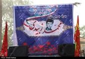 استقبال بینظیر مردم بندرماهشهر از پیکر شهید «زبیدی» + تصاویر