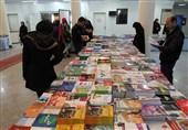 چرا نمایشگاه بین المللی کتاب در ارومیه برگزار نشد؟