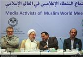 نشست فعالان رسانهای جهان اسلام-1