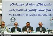 حمیدرضا مقدم فر رییس هیئت مدیره اتحادیه جهانی فعالان رسانهای جهان اسلام در نشست فعالان رسانهای جهان اسلام