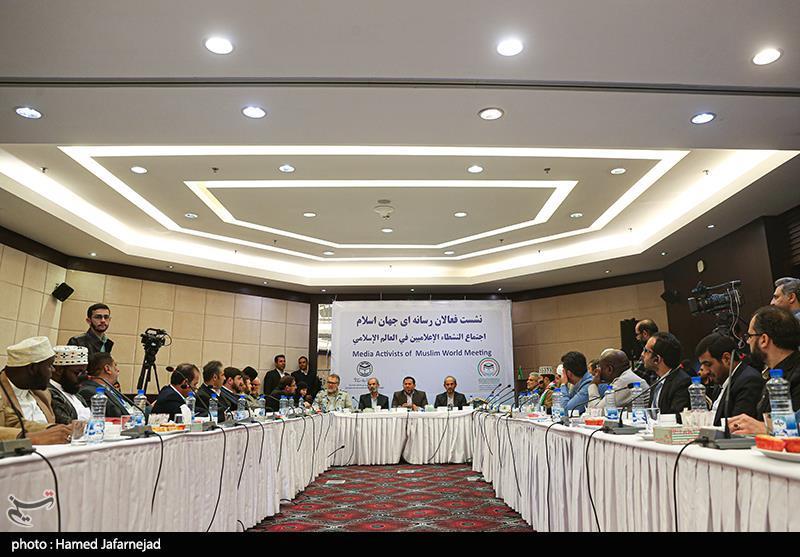 نشست فعالان رسانهای جهان اسلام