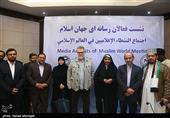 عکس یادگاری در حاشیه نشست فعالان رسانهای جهان اسلام