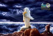 انتشار پوستر «تربیت الهی پیامبر اعظم(ص)» مبتنی بر بیان رهبر انقلاب