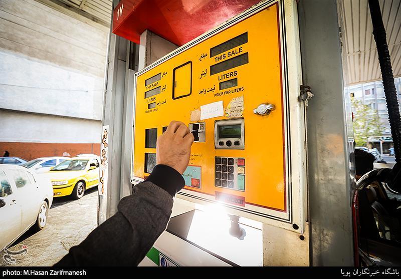 حداکثر سهمیه بنزین قابل ذخیرهسازی در کارت سوخت چقدر است؟