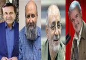 تقدیر از 4 هنرمند برجسته کشور در «شاهدان شیدایی»