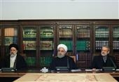 بحضور رؤساء السلطات الثلاث.. انعقاد اجتماع المجلس الاعلى للتنسیق الاقتصادی+صور