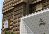 عضو کمیسیون اقتصادی مجلس: فروش داراییها و املاک دولتی برای جبران کسری بودجه منطقی نیست