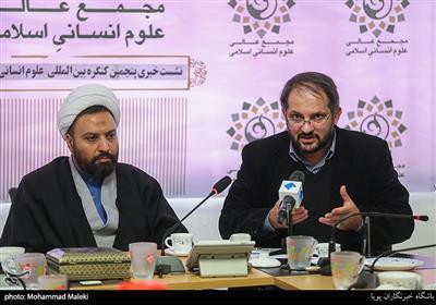 فرزاد جهان بین در نشست خبری پنجمین کنگره علوم انسانی اسلامی