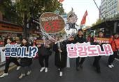 US, S Korea Resume Defense Cost-Sharing Talks amid Protests of 'Robbery'