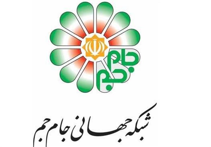 تلویزیون , صدا و سیمای جمهوری اسلامی ایران , شبکه های سیمای جمهوری اسلامی ایران ,