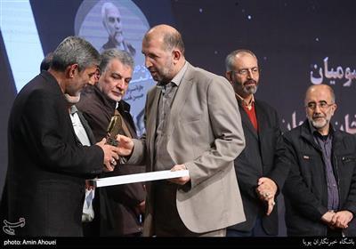 اولین دوره انتخاب کتاب مدافعان حرم جایزه سردار شهید حسین همدانی