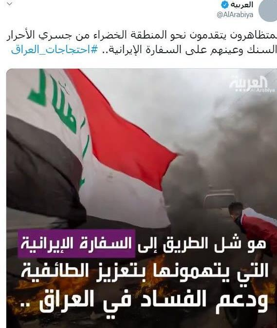 کشور عراق ,