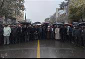 ایران کے مختلف شہروں میں شرپسند عناصر کے خلاف احتجاج