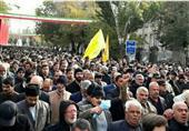 راهپیمایی مردم ایلام در حمایت از امنیت کشور برگزار میشود