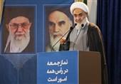 امام جمعه قزوین: عزت با سازش در مقابل دشمن جمع نمیشود