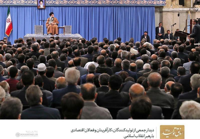 جمعی از فعالان اقتصادی با امام خامنهای دیدار کردند