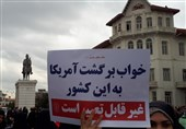 راهپیمایی باشکوه مردم گیلان علیه اغتشاشگران؛ پاسخ قاطع به اقدامات هنجارشکنانه+ فیلم