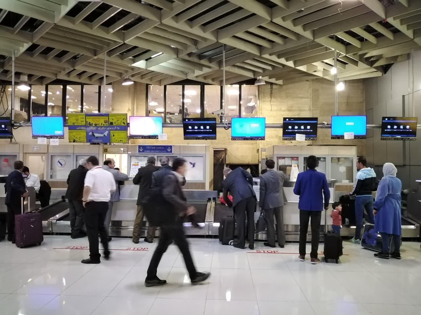 فرودگاه مهرآباد ,
