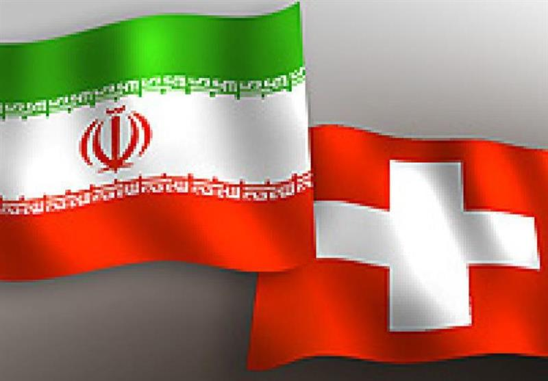 1st Deal with Iran under SHTA Has Gone Through, Swiss Government Says