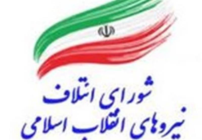 برای انتخاب کاندیداها در استان مرکزی افراد انقلابی و موثر را شناسایی کردیم