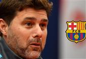 بارسلونا هم برای استخدام پوچتینو دست به کار میشود