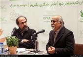 سخنرانی محمدرضا یوسفی نویسنده کتاب (عکس یادگاری بگیریم)