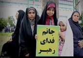 حماسهای دیگر در دیار هرمزگان در راهپیمایی حماسی امروز / پاسخ قاطع مردم بندرعباس به اغتشاشگران