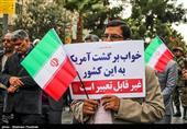 """راهپیمایی """"ابراز انزجار از اغتشاشگران و میثاق با ولایت"""" در مشهد آغاز شد"""