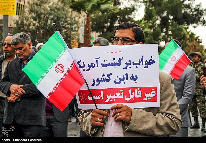 """راهپیمایی """"ابراز انزجار از اغتشاشگران و میثاق با ولایت"""" در مشهد برگزار شد"""