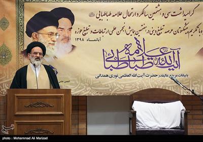 سخنرانی آیتالله مقتدایی عضو شورای عالی حوزههای علمیه
