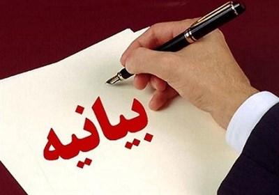 درخواست ۷۰۰ استاد ایرانی از اساتید اروپایی برای ایجاد روشنگری درباره اسلام
