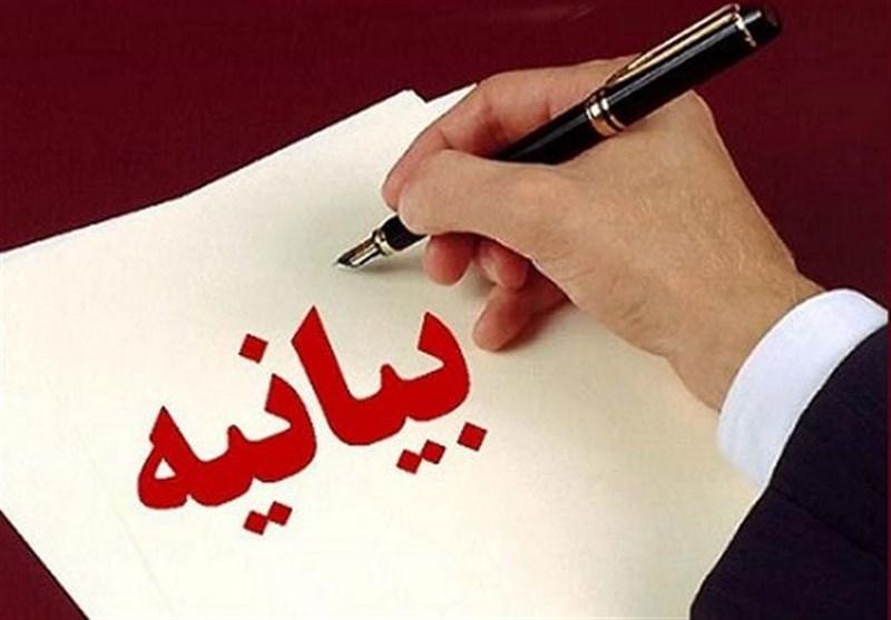 مدیران رسانههای استان قزوین خواستار اتحاد و همدلی مردم برای شکست کرونا شدند