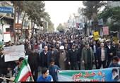 """آغاز راهپیمایی """"میثاق با ولایت، حمایت از امنیت کشور"""" در قزوین"""