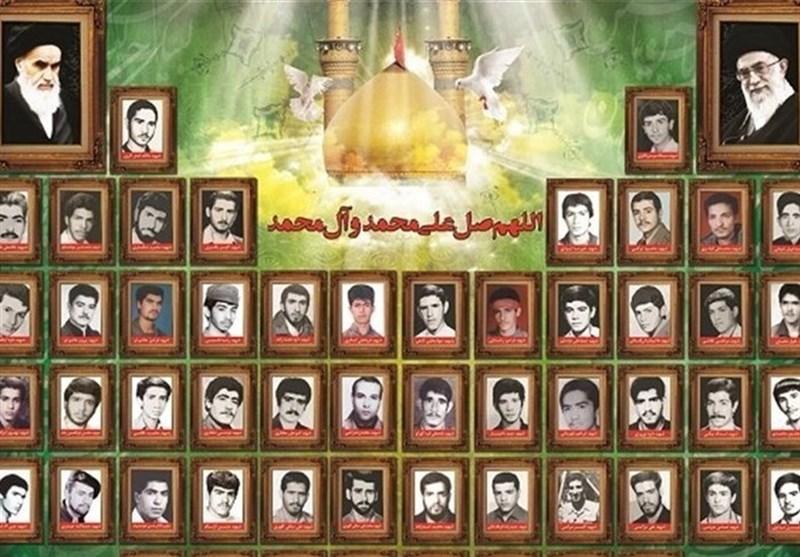 یادواره 266 شهید پایگاه دریایی بوشهر برگزار میشود