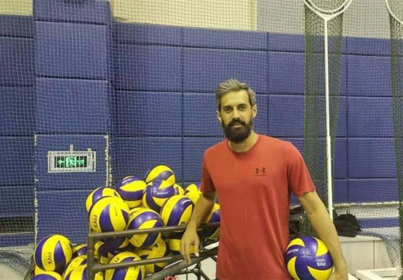 والیبال ,