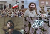 اخبار جعبه جادو| از حضور سلبریتیها در رادیو تهران تا شروع یک سریال ضدانگلیسی در تلویزیون