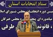 انتخابات ایران| تمدید زمان انتخابات در خراسان شمالی تا ساعت 24 / تمام مدارس شنبه «تعطیل» است