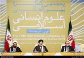 حجت الاسلام سید ابراهیم رئیسی، رئیس قوه قضائیه در افتتاحیه پنجمین کنگره بین المللی علوم انسانی اسلامی