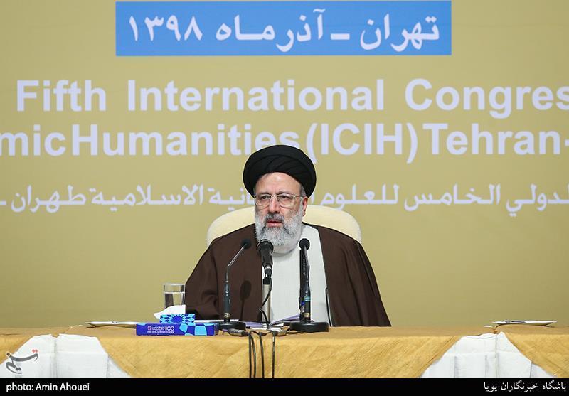 رئیس قوه قضائیه در اصفهان: رفراندوم پیشکش؛مردم را در جریان امور قرار دهید