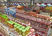 قیمت انواع میوه و ترهبار و مواد پروتئینی در کرمانشاه؛ سهشنبه 24 دیماه + جدول
